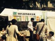 TVK 収穫祭