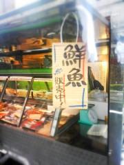 鮮魚移動販売・丸勘さん