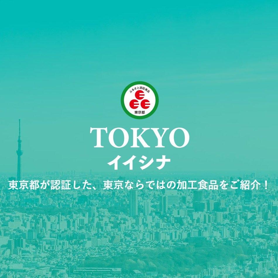 TOKYOイイシナ