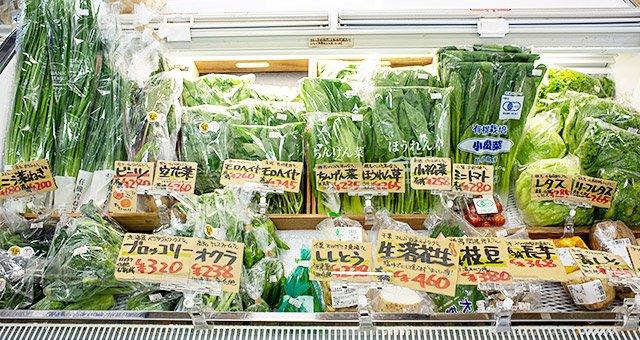 直営店 生鮮品コーナー